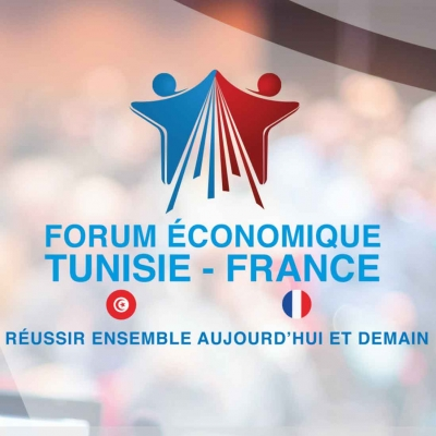 Event : Forum Economique Tunisie-France